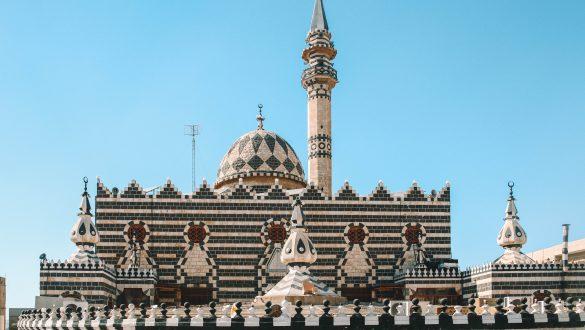 Abu Darwish Moskee