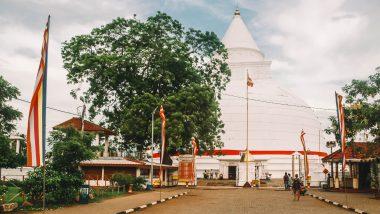Tissamaharama Raja Maha Maha Vihara