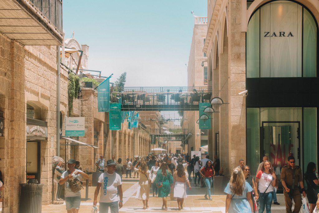Alrov Mamilla Avenue