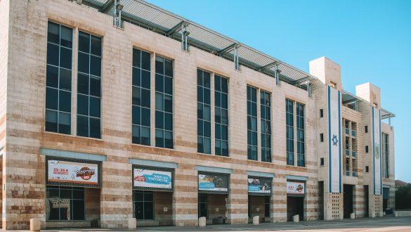 Het Stadhuis aan Safra Square