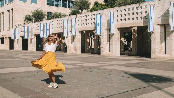 City Hall Jerusalem